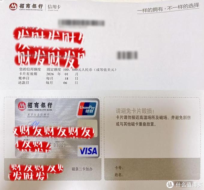 信用卡申请之流水办卡法,详细操作步骤解析,快速下卡5w+!