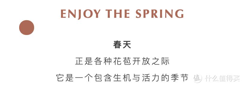 在撩人的春色中,无可救药的爱上了印花裙~
