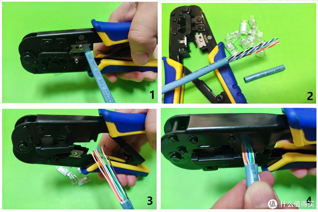 来自工业直男的手持利器~教科书式六类网线制作