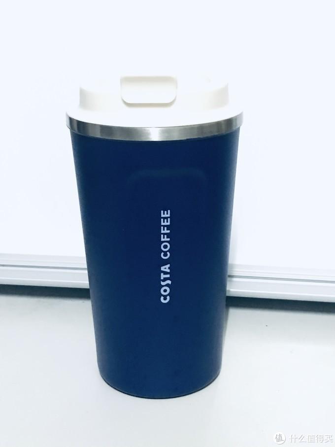 科斯塔咖啡随行杯