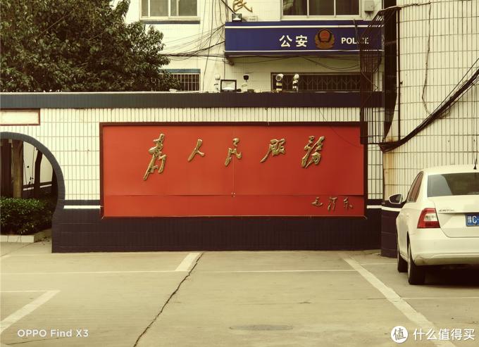 姜文电影1号滤镜样张