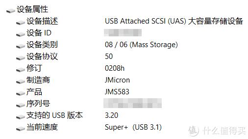 在Windows 10系统上即插即用,Yottamaster USB 4.0硬盘盒开箱和使用体验
