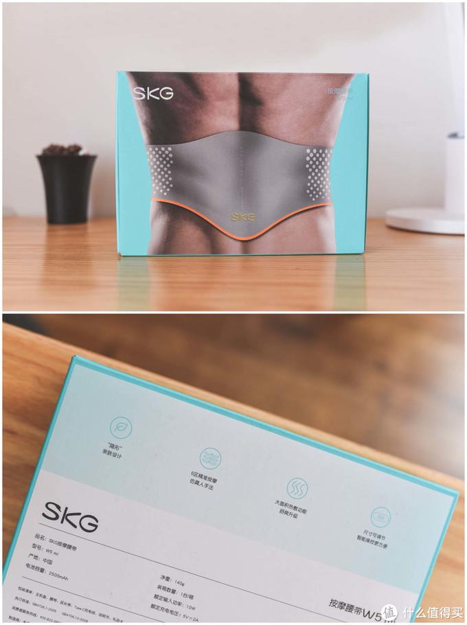 告别傻大笨,这可能是目前最轻薄的腰部按摩仪,SKG W5体验分享