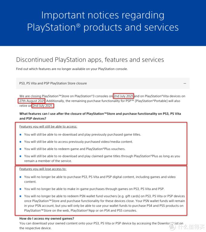 无索不玩:索尼官方确认将于7、8月关停PS3、PSP及PSV商城