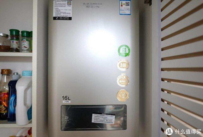 燃气热水器8年强制报废 深度体验A.O.史密斯1级静音燃气热水器