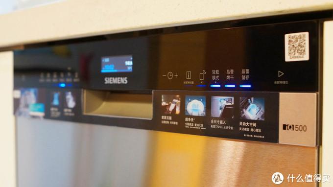 用了25台洗碗机后,数据分析当前几种烘干技术优缺点以及海尔洗碗机发展趋势