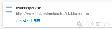 """如何在主流浏览器上正常使用只兼容IE的""""上古网站""""?"""