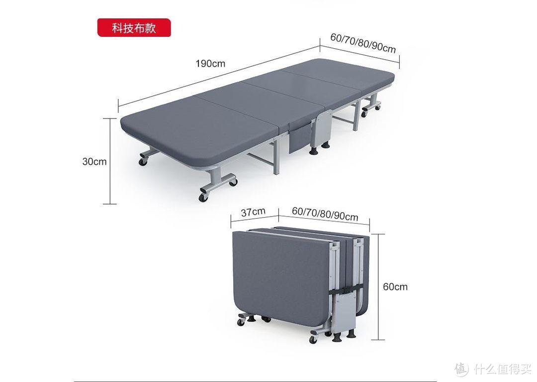 """出租屋&办公室简易折叠床,让打工人幸福感""""爆棚""""的装备"""