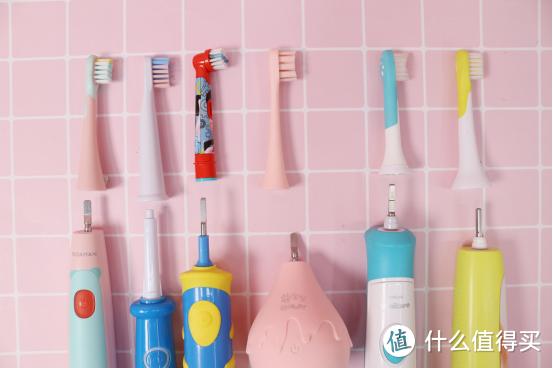 飞利浦、蔻宝宝、欧乐B等儿童电动牙刷哪个清洁力更强?