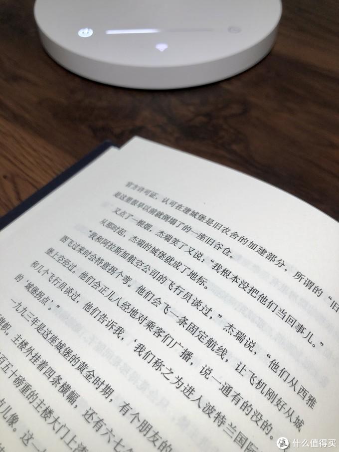 华为智选智能台灯 2 轻体验
