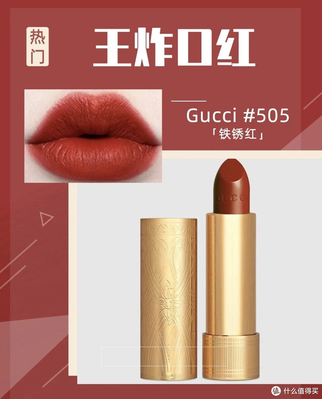 Gucci #505