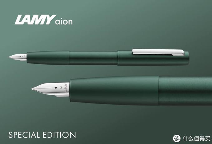 新品资讯:凌美Aion系列2021特别版,打工人简约实用的标配