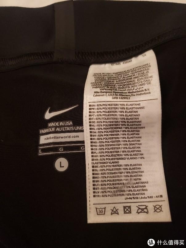 不合时宜入手Nike半弹精英版,和大迫杰版鸳鸯到底有没有差别?