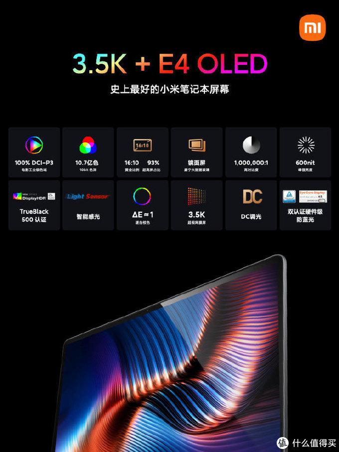 全新小米笔记本Pro发布,6000元价位最好的3.5K OLED大师屏