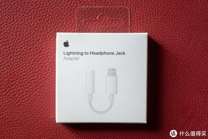 旧耳机在新iPhone上继续发热——Lightning to Headphone Jack 晒物