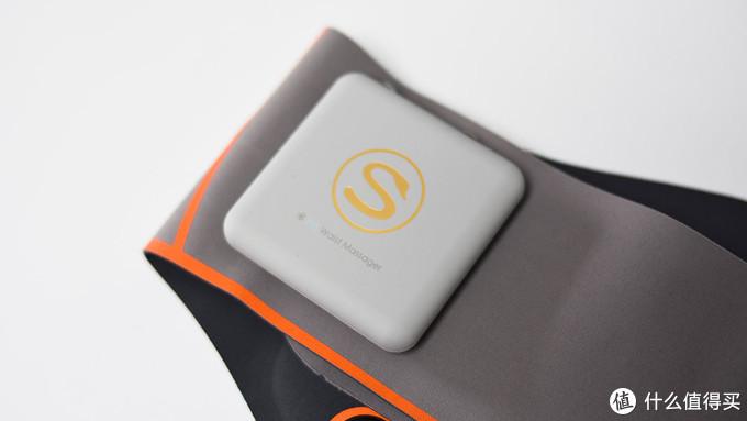 SKG W5按摩腰带:随时随地乐享舒适
