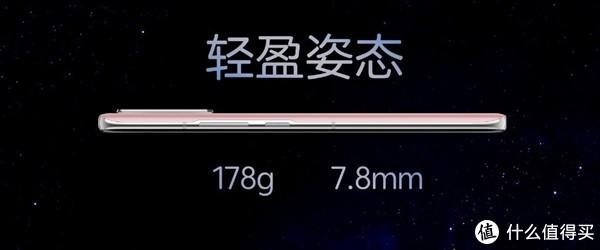 中兴发布S30系列新机,打造年轻人专属潮流手机