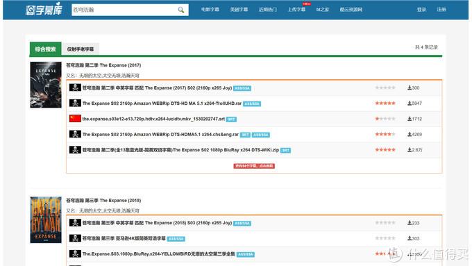 支持kodi19的中文字幕库插件,自己动手改出来了