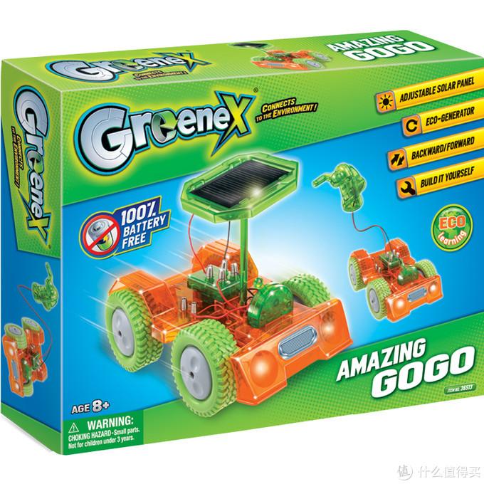 新能源玩具,精典好物在这里