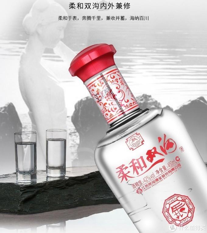 浓香型白酒推荐(50元档)-建议收藏-2021-03