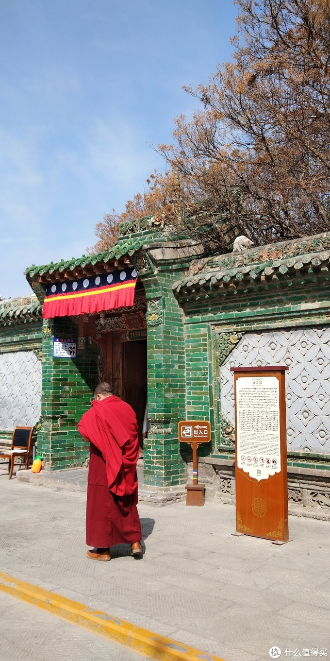 塔尔寺的僧侣