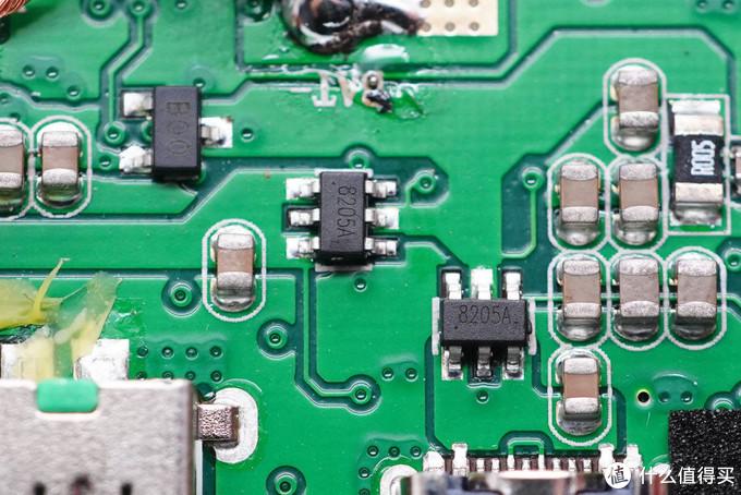 拆解报告:Mcdodo麦多多20000mAh磁吸无线充移动电源MC-864