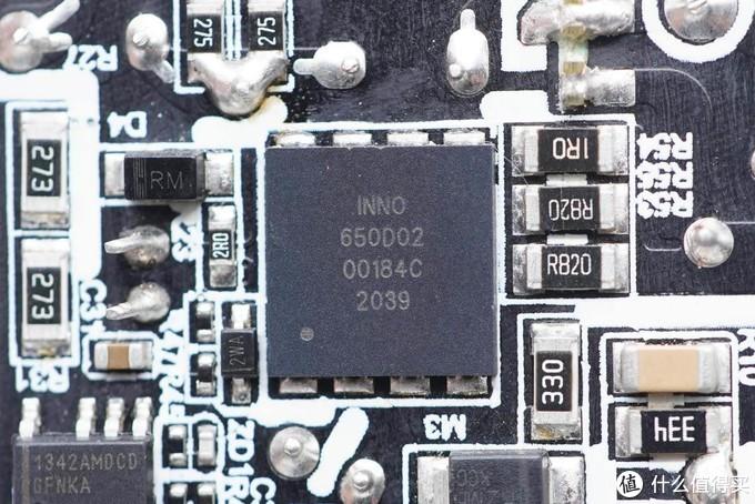 拆解报告:PISEN品胜65W 2C1A氮化镓快充充电器TS-C137