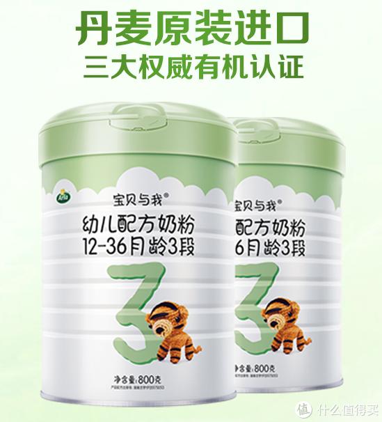 干货分享:有机奶粉和普通奶粉的区别