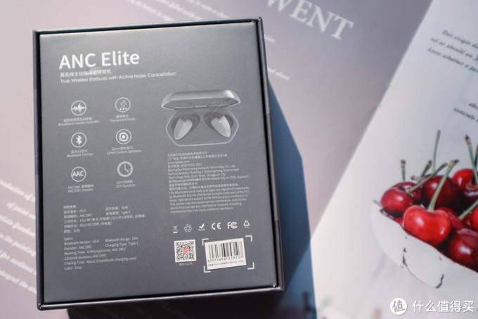 深耕主动降噪真无线蓝牙耳机的dyplay 又上新了:ANC ELite