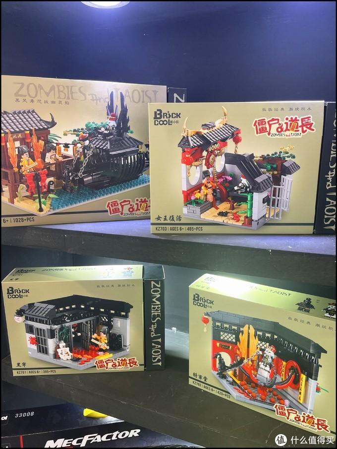 【游记】Max用358张图片带你游2021年第33届深圳玩具展