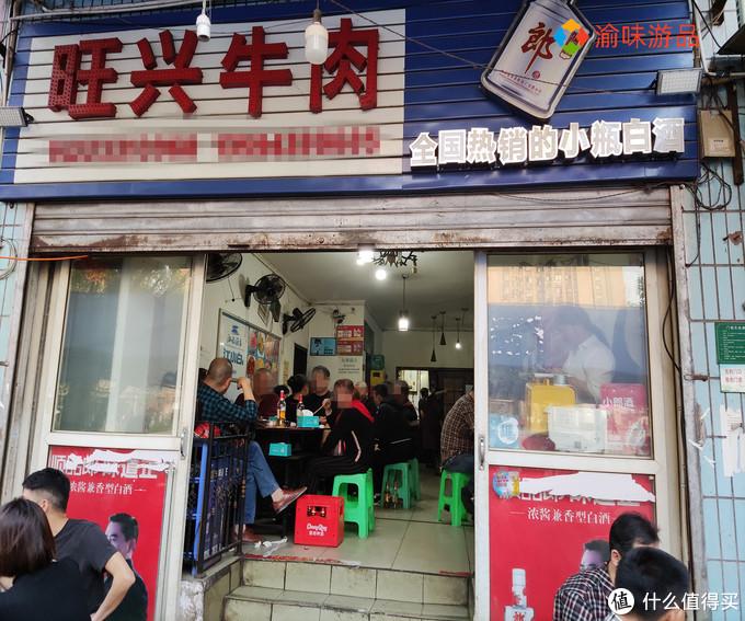 藏在重庆双碑老社区的牛肉火锅,水晶牛肉一绝,食客趋之若鹜