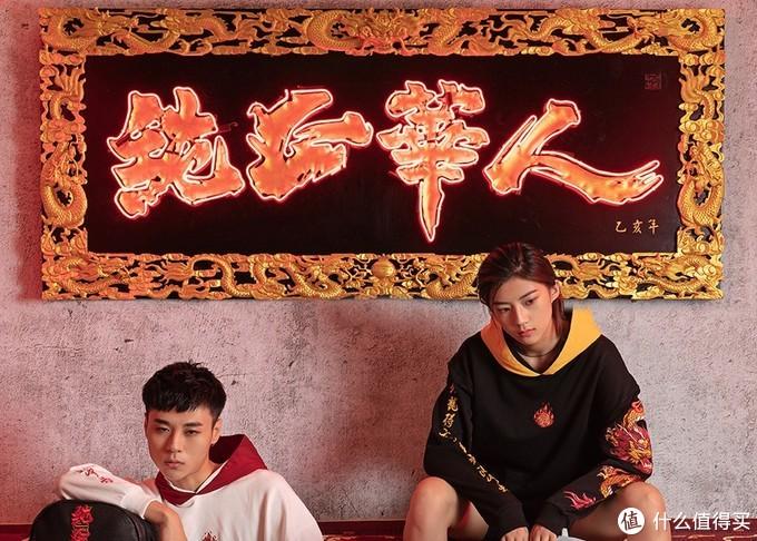 """""""硬派中国风"""",中式潮流品牌""""初弎""""2021秋冬系列发布(中国国际时装周)"""