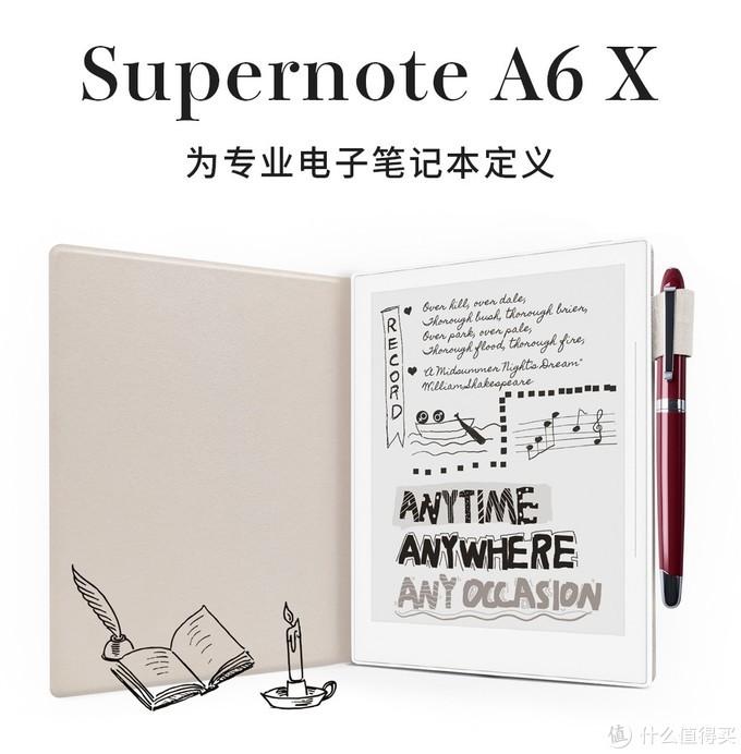 【视频】超级笔记Supernote A6X 随手书写