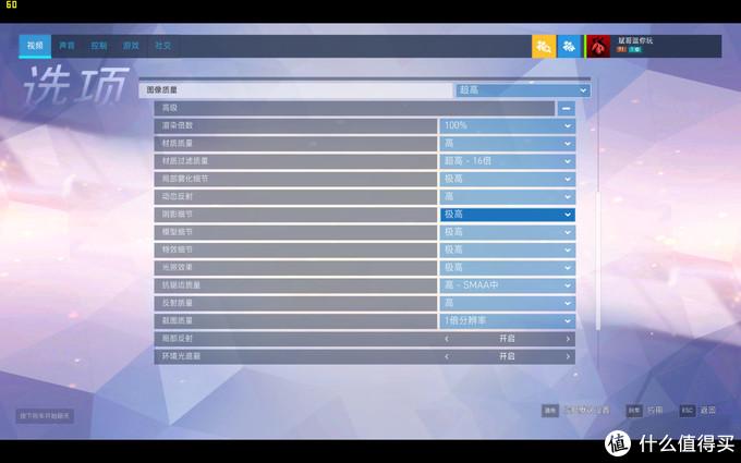 联想拯救者 R9000P游戏本评测:真正的六边形战士
