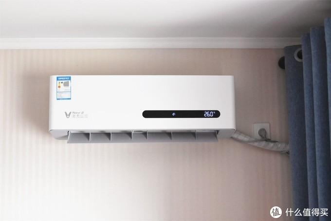 支持UVC紫外杀菌,开箱云米AI空调Navi2(除菌版)