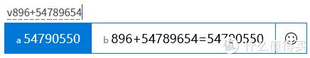 Windows自带的输入法,本以为是鸡肋,用完却被瞬间圈粉!