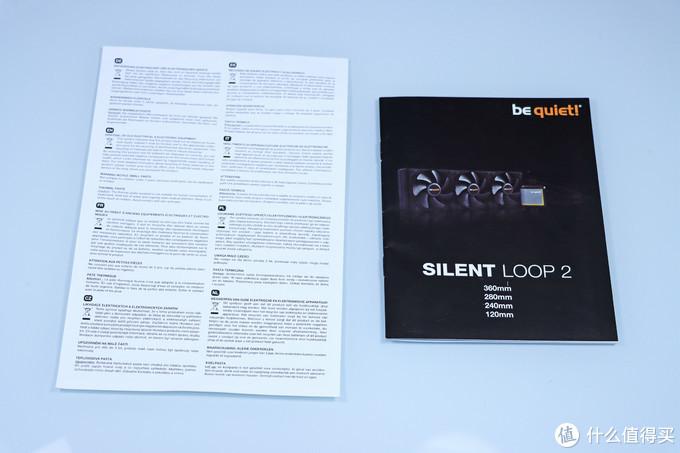 11代酷睿好伴侣,be quiet! Silent Loop 2 360一体式水冷