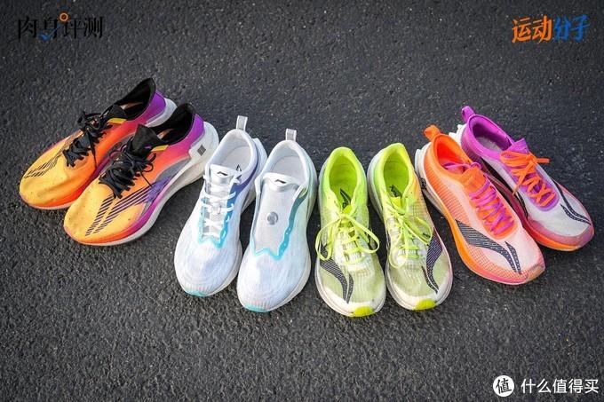 因为轻盈脚感,超轻很容易被用来对比那些速度鞋款,然而它的最适用场景,可能还是距离稍短的慢跑