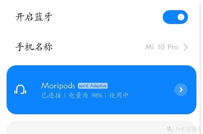乐自由我!嘿喽MoriPods真无线蓝牙耳机上手体验