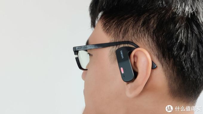 探索骨传导耳机新形态:Dacom BoneBuds骨传导蓝牙耳机
