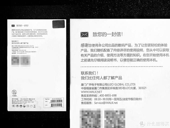 「微测」平价好货:iPhone PD快冲充电头