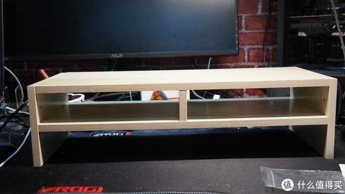 桌面改变计划,跟风购买两个显示器增高架