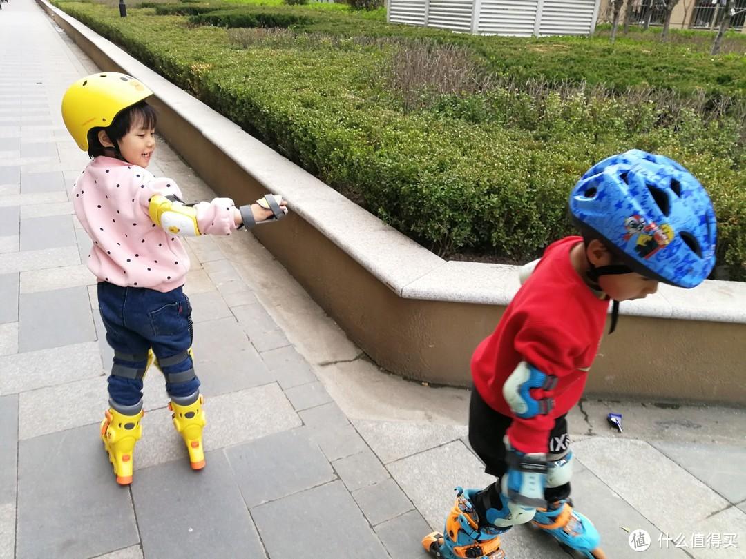 难忘童年有你陪伴--柒小佰儿童轮滑鞋套装体验