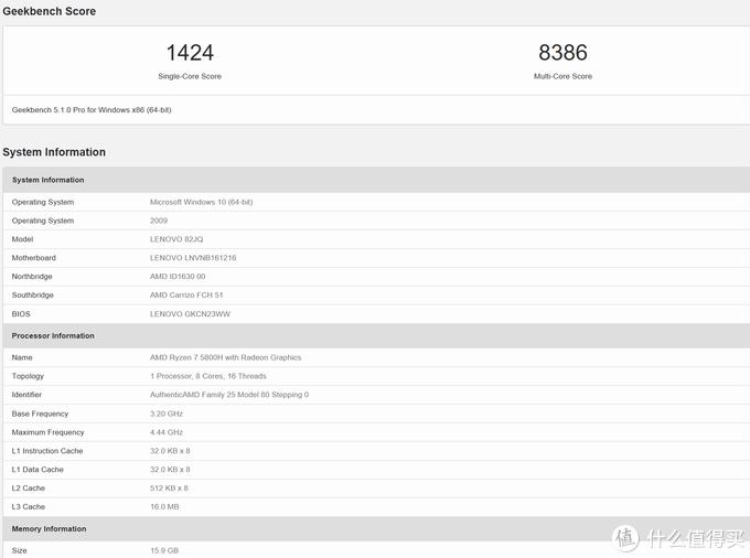 Geekbench 5单核1424,多核8386