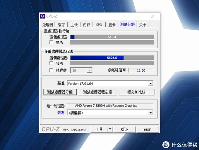 CPU单核515.4,多核5824.6