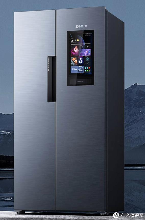 云米云小鲜518L 大屏冰箱