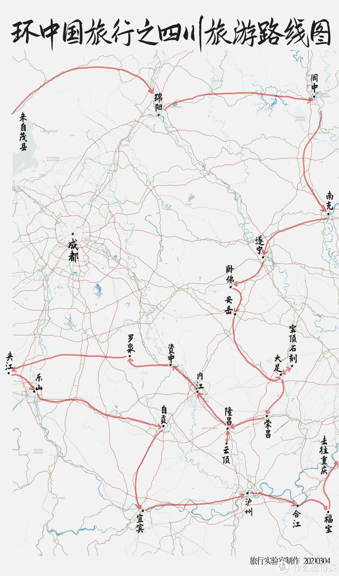 在重庆看见一名居士的成佛之路:释儒道三教归一,深入了解大型石刻之绝响