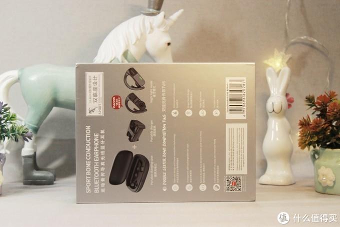 运动新选择DACOMBoneBuds真无线骨传导运动耳机开箱试用