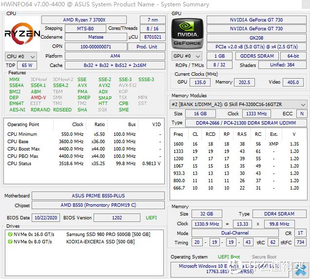 三星980Pro 与凯侠RC10 500g SSD同台竞技,欲试比高!