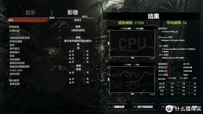 爷青回!IPC性能提升19%  11代酷睿处理器首发评测!